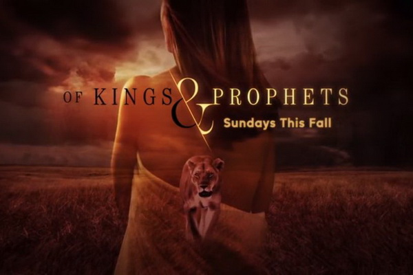 kings and Prophets TOP1